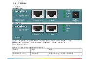 SJW12-W-AC路由器用户手册