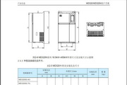 汇川MD320S75GB变频使用说明书