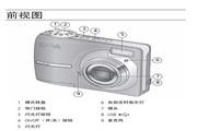 柯达 C913数码相机 使用说明书