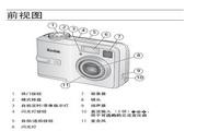 柯达 C743数码相机 使用说明书