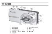 柯达 C813数码相机 使用说明书