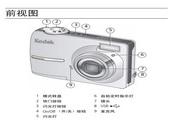 柯达 C713数码相机 使用说明书