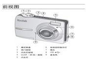 柯达 C513数码相机 使用说明书