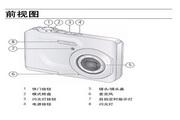 柯达 C160数码相机 使用说明书