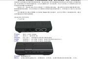 JR168-901语音网关用户手册版本