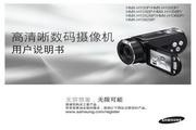 三星 HMX-H1062数码摄像机 使用说明书