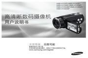 三星 HMX-H105数码摄像机 使用说明书