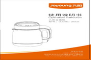 九阳 DJ08B-D55D豆浆机 使用说明书