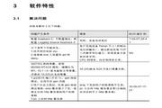 RG-S2900 系列交换机说明书