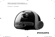 PHILIPS FC8600吸尘器 说明书