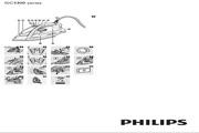 PHILIPS GC3300电熨斗 说明书