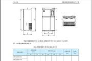 汇川MD320-7T110G变频使用说明书