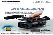 松下 AG-HMC43MC型多功能摄像机 说明书