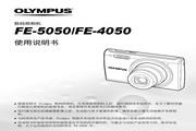 奥林巴斯 FE-5050数码相机 使用说明书