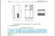 汇川MD320-7T280PH变频使用说明书