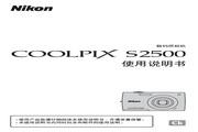 尼康 S2500数码相机 使用说明书