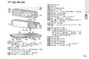索尼 SC-WX7数码相机 使用说明书