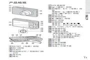 索尼 DSC-W530数码相机 使用说明书