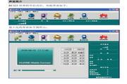 HUAWEI EC325 Data Modem 用户手册