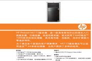 HP ProLiant ML115服务器说明书