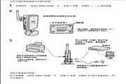 BUFFALD LPV3-U2-G54打印服务器用户手册