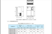 汇川CS500-4T90G型起重专用变频器说明书