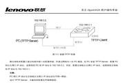 天工 iSpirit3626 交换机用户操作手册