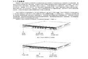 联想天工iSpirit 3508G/交换机用户手册