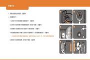 SAMPO SKS0L1012RL风扇 使用说明书