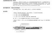 IBM xSeries 336 8837 型服务器说明书