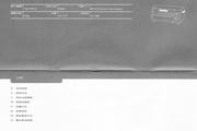 SAMPO KZ-A07(N)电烤箱 使用说明书