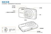 三星 ES80数码相机 使用说明书