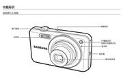三星 ES78数码相机 使用说明书