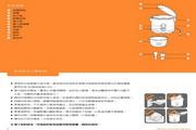 SAMPO KS-CA10电子锅 使用说明书
