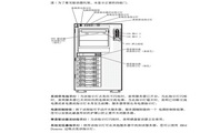 IBM System x3500 7977型服务器说明书