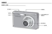 三星 ES55数码相机 使用说明书