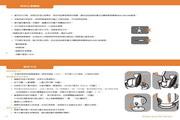 SAMPO KP-L617L电茶壶 使用说明书