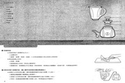 SAMPO KJ-YA12G果汁机 使用说明书