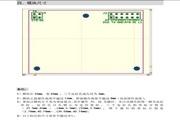 WMD2400-I-V1.1 型嵌入式工业 MODEM 模块使用说明书