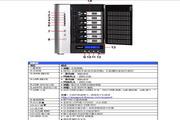 Thecus N7700储存伺服器使用说明书