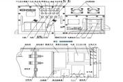 KXJ1-700CA采煤机用隔爆兼本质安全型电控箱使用说明书