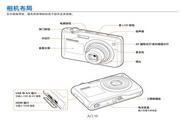 三星 PL151数码相机 使用说明书