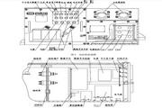KXJ1-1140CA采煤机用隔爆兼本质安全型电控箱使用说明书