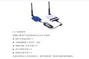 IDU-6600-3GRP路由器操作手册