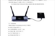 IDU-6800-8N路由器操作手册