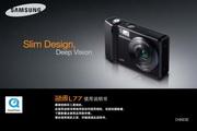 三星 蓝调L77数码相机 使用说明书