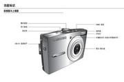三星 蓝调L210数码相机 使用说明书