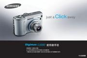 三星 S1000数码相机 使用说明书