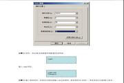 MR-900G路由器用户手册
