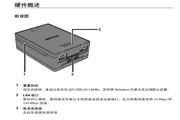 美禄可WLAE-AG300N-CH 300Mbps双频无线以太网转换器用户手册